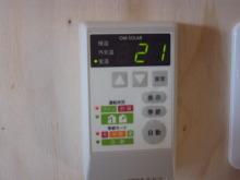 in VILLAGE house スタッフブログ-室内温度
