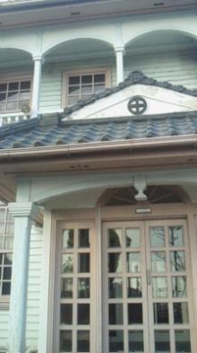 in VILLAGE house スタッフブログ