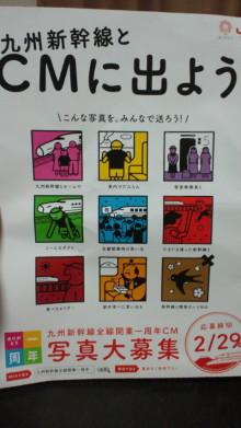 in VILLAGE house スタッフブログ-2012022122260000.jpg