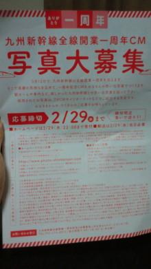in VILLAGE house スタッフブログ-2012022122260001.jpg