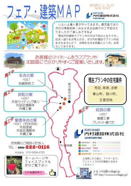 201607建築MAP