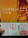 in VILLAGE house スタッフブログ-2012013122560000.jpg